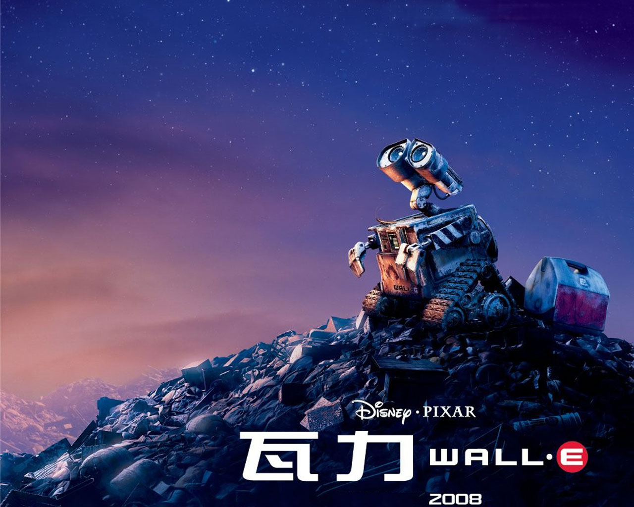 Wall-E on a wasted planet